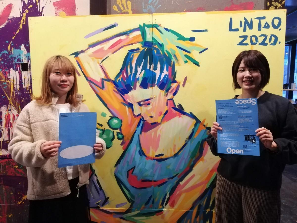 平砂アートムーヴメント2020ディレクターの筑波大学芸術専門学群4年栄前田愛香さんと同群2年の小池真莉さん