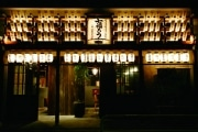 御徒町に九州・沖縄料理居酒屋-オペーションファクトリーが新業態店