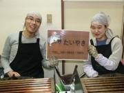 上野で人気の「上野たいやき」がオーナーチェンジ-前オーナーは別事業へ