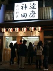 神田の人気たい焼き店「神田達磨」が上野に-25歳経営者がのれん分け
