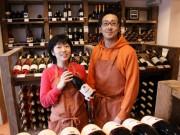 御徒町にワイン専門店-ソムリエ2人が恵比寿のワイン店から独立