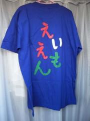 自転車移動販売かばん店がオリジナルTシャツ-帆布でワンポイント