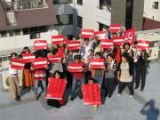 貧困解決イベントでギネス更新-日本でも昨年の参加者を上回る
