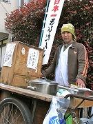 向島のだんご専門店、谷根千地域できびだんごを引き売り販売