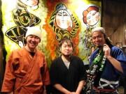湯島の青森郷土料理が姉妹店-青森産食材使いエスニックなどにアレンジ