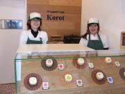 根津に120円均一クレープ店「コロット」-福岡の人気店が東京初出店
