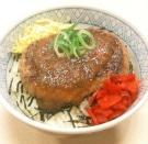 神戸ランプ亭が義援金活動-「おろしハンバーグ丼」1食で20円