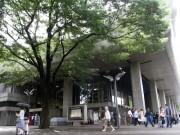 上野公園「東京文化会館」が開館50周年-特別プログラムも