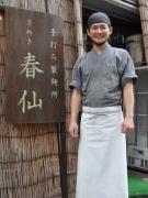 上野の讃岐うどん店「春仙」が閉店-豪州の永住権取得、2年後の出店目指す