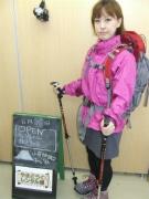 登山道具宅配レンタルサイトがリニューアル-本社にフィッティングルームも
