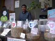 東日暮里のコーヒー焙煎専門店が店名変更-オリジナル焙煎機完成で