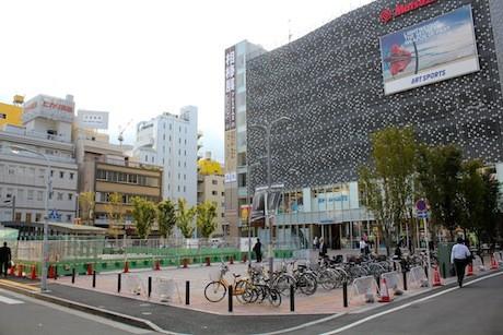 上野経済新聞