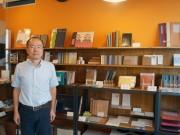 紙の雑貨店「プラスオレンジ」が刷新-根津店閉店、日暮里店に統合
