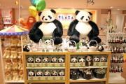 上野マルイに「PLAZA」-パンダなど動物関連雑貨コーナーも