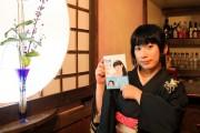 湯島の女装コンセプトバー店主が書籍出版-「男と女、人生を2倍楽しむ方法」