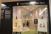 上野マルイに「ナナズグリーンティー」-抹茶ドリンクや丼メニュー提供