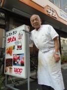 上野の洋食店「レストランサム」が2周年-弟子も募集
