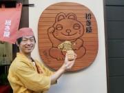 谷中銀座に焼き菓子店「招き屋」-招き猫の形をしたたい焼き提供