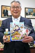 日暮里の和菓子メーカー・大藤、「晋ちゃん」商品拡充-賃金アップも明言?