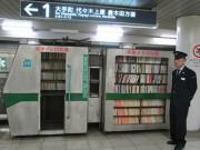 根津駅「根津メトロ文庫」設置から24年-蔵書600冊に