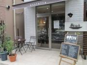 千駄木にカフェレストラン「あしぇっと」-元フレンチシェフが開店
