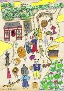 上野・浅草地域で「したまちコメディ映画祭」-来場者12万人見込む