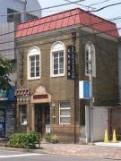 大震災・戦火にも耐えた根岸「矢島写真館」が閉店-95年の歴史に幕