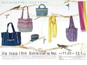 蔵前でグアテマラの布小物ブランド「イロイトー」展示会-東京初開催