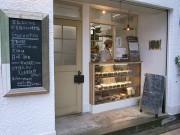 松が谷にスコーンとマフィンの専門店「ぐるあつ」-野菜デリも販売