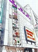 御徒町のディスカウントストア「多慶屋」、上野公園入り口付近に新店