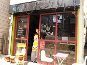 根津のカフェ&バー「猫八」が1周年-毎月イベント開催、新メニューも