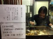 入谷の3坪のおでん店「三好商店」、年内で閉店へ-50年の歴史に幕