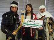 上野駅で新潟産直市-おもてなし武将、ゆるキャラ出演、E7系バルーンも