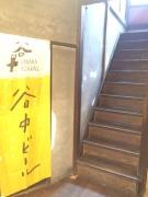 上野桜木に「谷中ビアホール」-古民家再生、並びにパン店や雑貨店も
