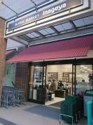 入谷にスーパーマーケット「いなげや入谷店」-「入谷市場」跡地に