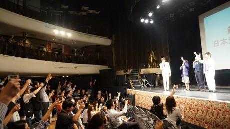 上野・鶯谷で「肉と日本酒の宴」 全国から9酒蔵、日本酒講座も