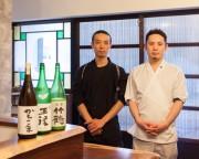 根津の日本酒バー「慶」が言問通りに移転 うどんランチ始める