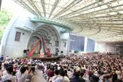 上野公園・水上音楽堂で「パンダ音楽祭」 ラップ、フォーク、ロックなど多彩に