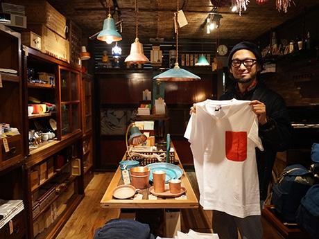 千駄木に富山の工芸品とメンズ・アウトドア用品ショップ「TSUGIKI」