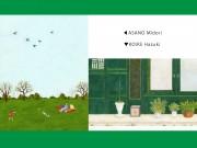 千駄木のギャラリーで「5月のいろ」  作家2人が共同開催