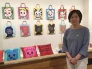 弥生美術館で誕生40周年の「オサムグッズ」展 5%の寂しさを隠し味に