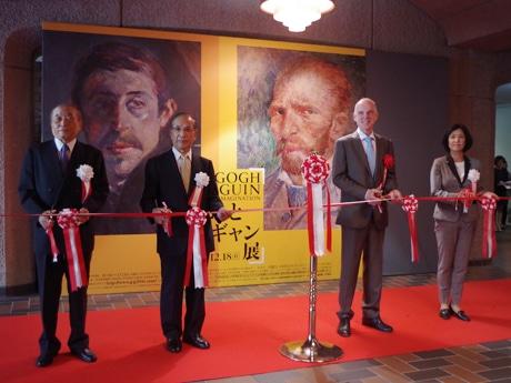 東京都美術館で「ゴッホとゴーギャン展」 南仏で共同生活した画家の生涯たどる