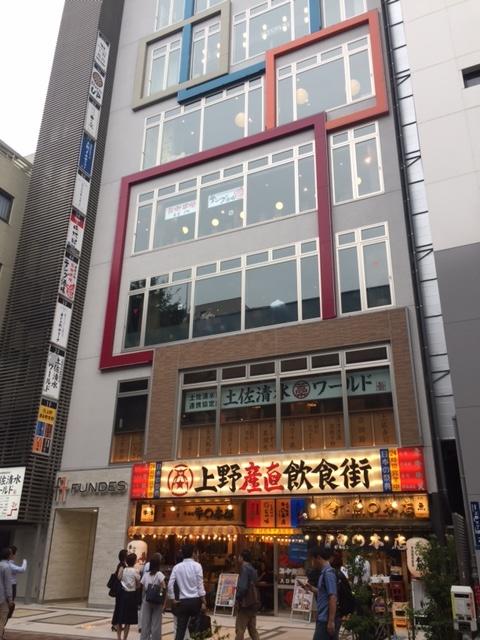 上野駅浅草口に飲食ビル「ファンデス上野」 10店舗入居