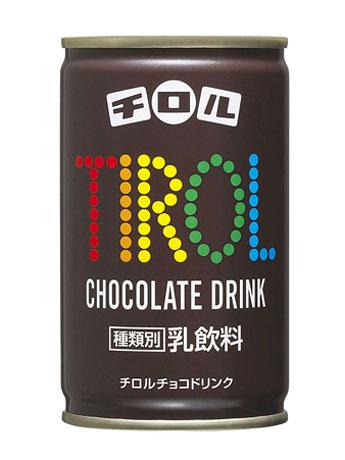 定番アイテム「コーヒーヌガー」のパッケージを採用したチロルチョコドリンク