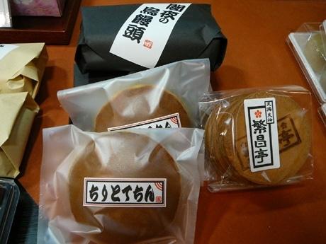 御菓子司 薫々堂の落語に関連した和菓子