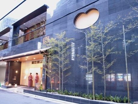 4月1日、拡張移転オープンした「料亭 遠藤」の外観