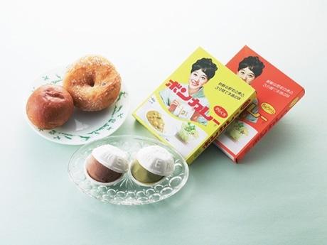 写真左=「モンパルナス」ピロシキ、ロシアンドーナツ、写真右=「大塚食品」ボンカレー復刻パッケージ、写真中央=「ゼー六」アイスモナカ