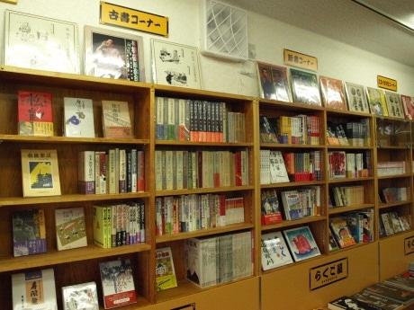 「らくご屋」の店内の様子。廃刊になった雑誌など関連の古書も扱う