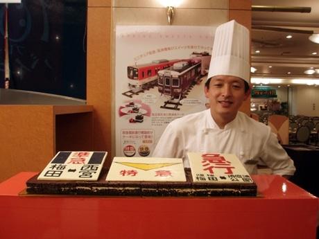 5月9日から登場した「阪神電車運行標識板ケーキ」と、制作したパティシエの橋本義一さん