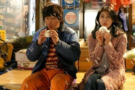 関西未公開の韓国映画5作品を上映する。写真は「パボ(馬鹿)」のワンシーン。© Fantom Entertainment.